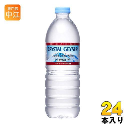 大塚食品 クリスタルガイザー 500ml ペットボトル 24本入|nakae-web