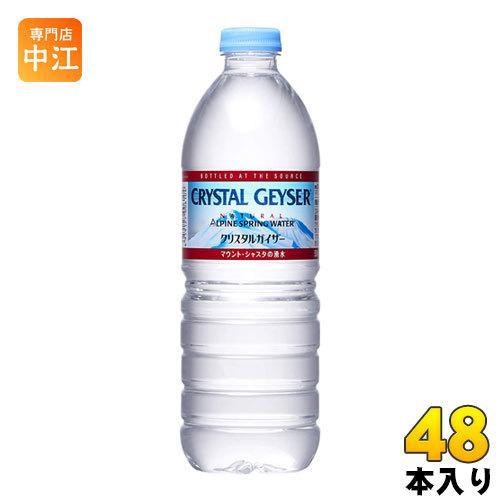 大塚食品 クリスタルガイザー 500ml ペットボトル 48本 (24本入×2 まとめ買い)|nakae-web