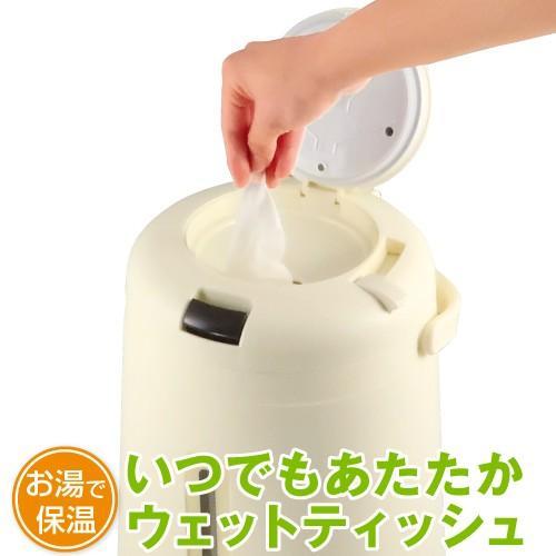 ホットルプロ本体 HPR-100 /おしりふき、からだふき、介護や医療、保育、美容に nakagawa-direct