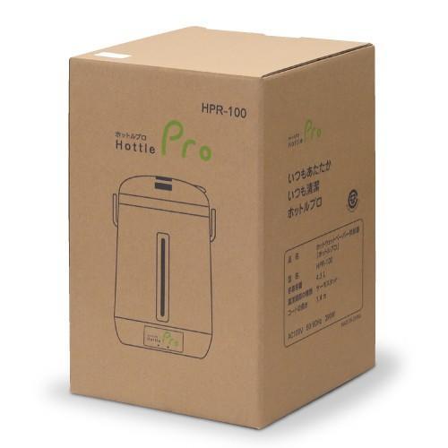 ホットルプロ本体 HPR-100 /おしりふき、からだふき、介護や医療、保育、美容に nakagawa-direct 04
