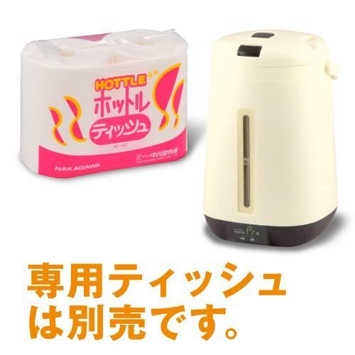 ホットルプロ本体 HPR-100 /おしりふき、からだふき、介護や医療、保育、美容に nakagawa-direct 05