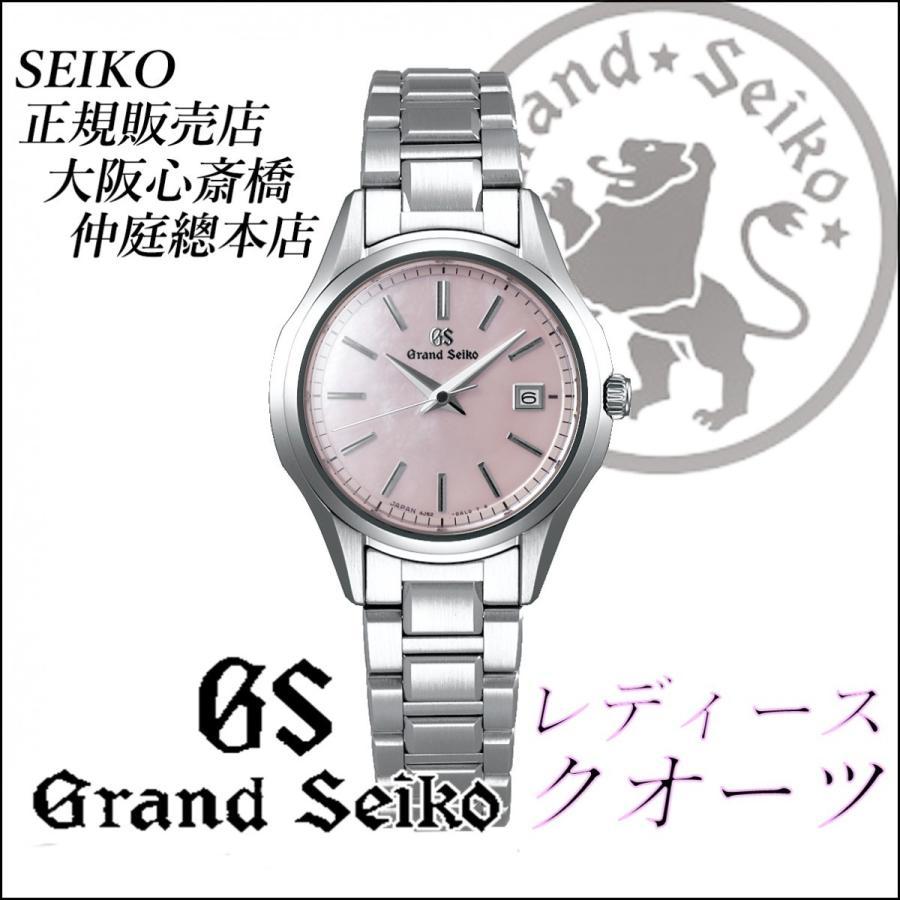 新しいブランド GRAND SEIKO レディース GRAND クオーツモデル 「STGF285」[新品、未展示品] 正規メーカー保証3年付き, handicraft メルシー:5735e41a --- airmodconsu.dominiotemporario.com
