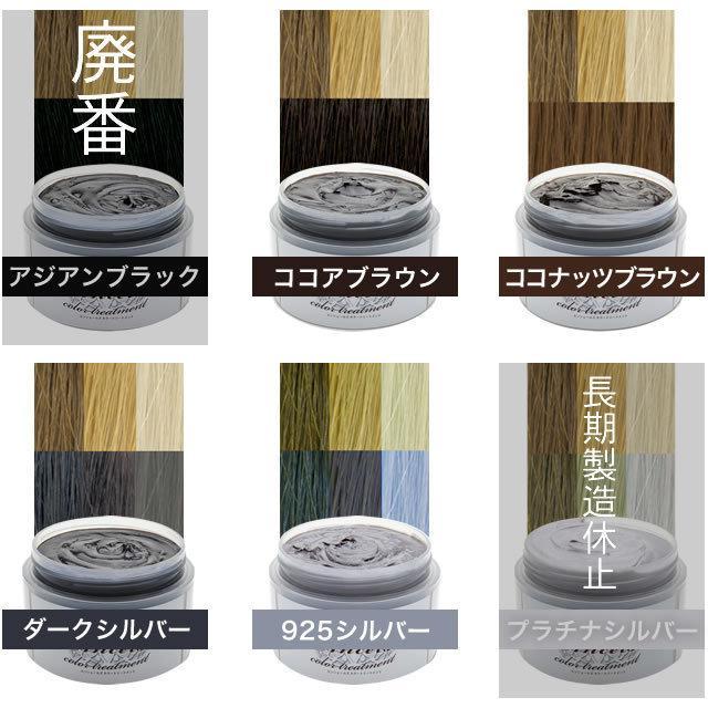 エンシェールズ カラーバター 200g カラートリートメント ヘアカラー カラーケア|nakano-dy|02
