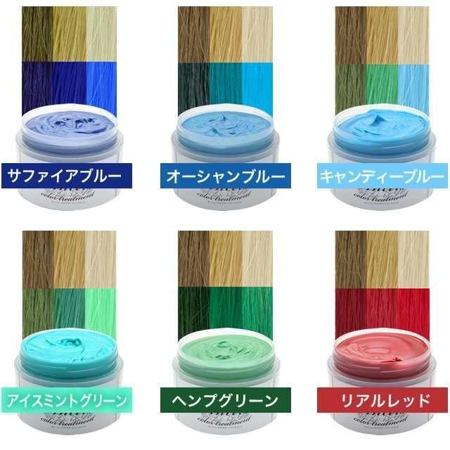 エンシェールズ カラーバター 200g カラートリートメント ヘアカラー カラーケア|nakano-dy|04