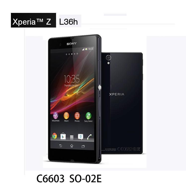 【新品 未使用】 Sony Xperia Z C6603 SO-02E【スマホ】【スマートフォン】【海外携帯】【携帯電話】【白ロム】 【SIMフリー】 【90日保証】 nakanokoubou 02