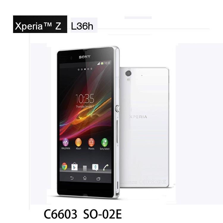 【新品 未使用】 Sony Xperia Z C6603 SO-02E【スマホ】【スマートフォン】【海外携帯】【携帯電話】【白ロム】 【SIMフリー】 【90日保証】 nakanokoubou 03