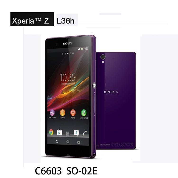 【新品 未使用】 Sony Xperia Z C6603 SO-02E【スマホ】【スマートフォン】【海外携帯】【携帯電話】【白ロム】 【SIMフリー】 【90日保証】 nakanokoubou 04