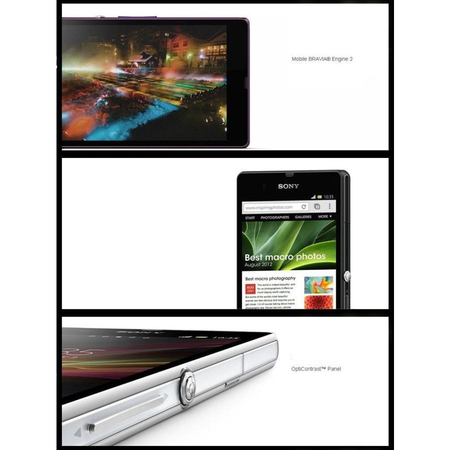 【新品 未使用】 Sony Xperia Z C6603 SO-02E【スマホ】【スマートフォン】【海外携帯】【携帯電話】【白ロム】 【SIMフリー】 【90日保証】 nakanokoubou 06