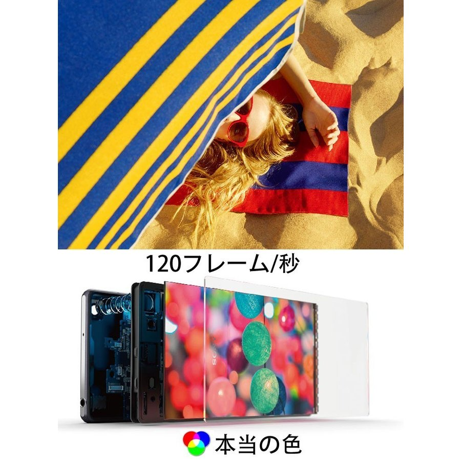 【新品・未使用】 Sony Xperia Z2 D6503 SO-03F 【16GB】 本体 LTE対応 SIMフリー スマホ テザリング 海外携帯 2070万画素カメラ 【当社90日保証】|nakanokoubou|04