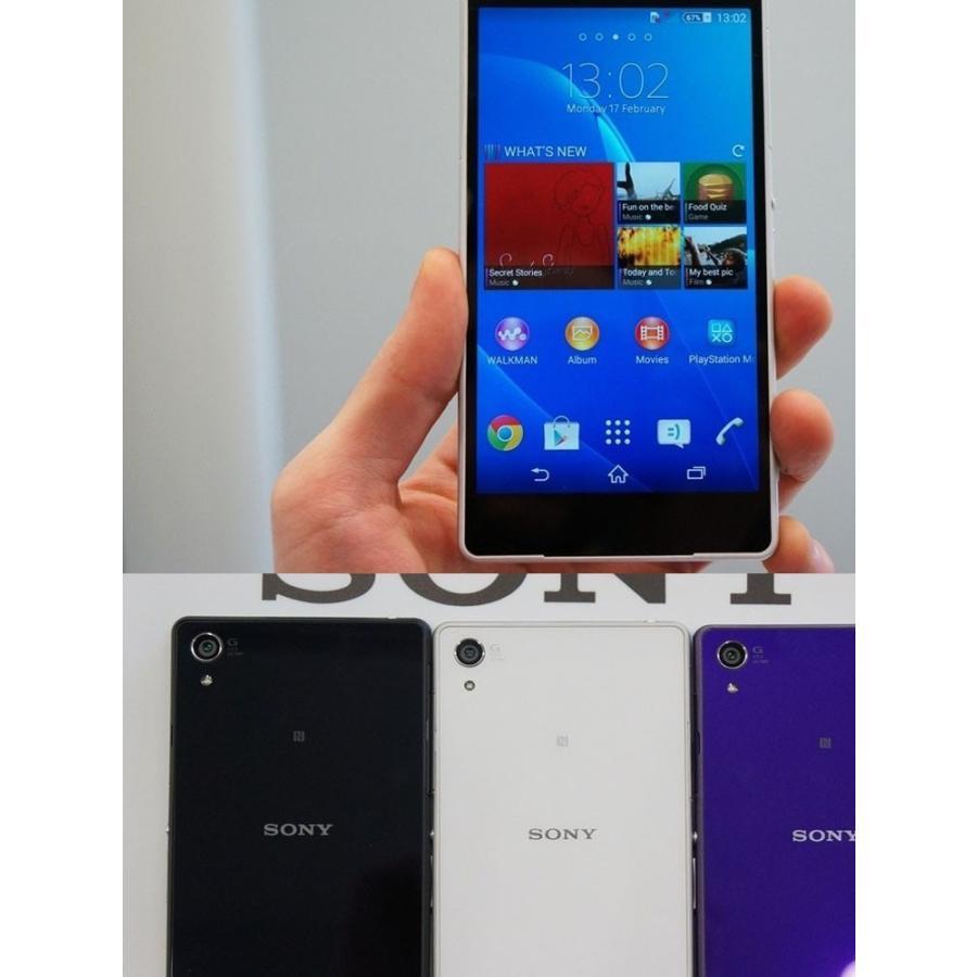 【新品・未使用】 Sony Xperia Z2 D6503 SO-03F 【16GB】 本体 LTE対応 SIMフリー スマホ テザリング 海外携帯 2070万画素カメラ 【当社90日保証】|nakanokoubou|06