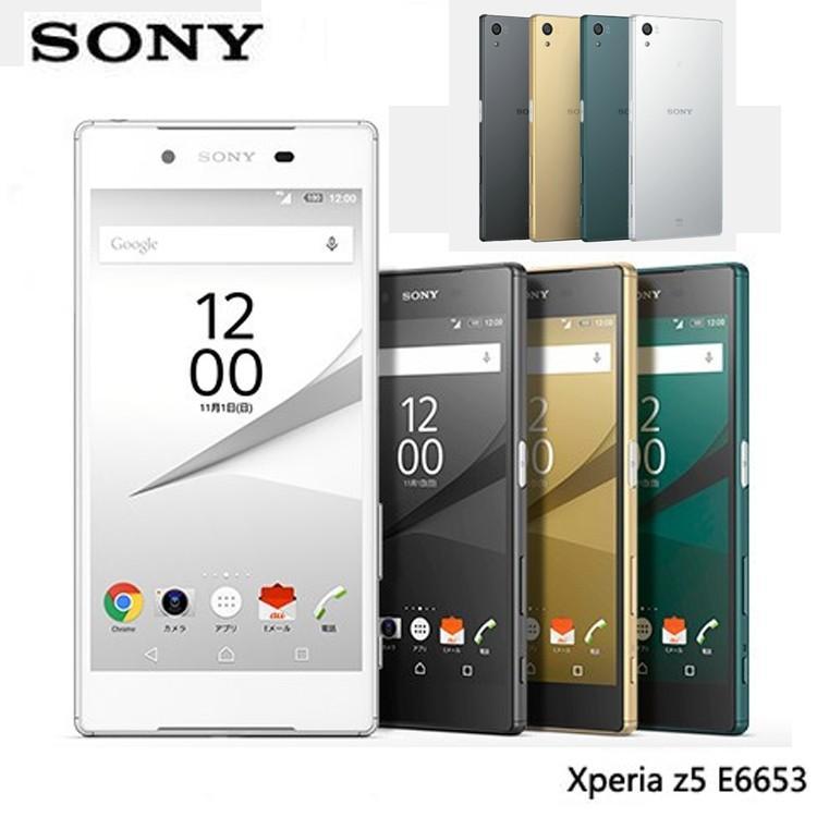 【新品・未使用】Sony XPERIA Z5 E6653 本体 32GB 【スマホ】【スマートフォン】【携帯電話】【白ロム】 【SIMフリー】4G LTE 海外版【当社90日保証】|nakanokoubou