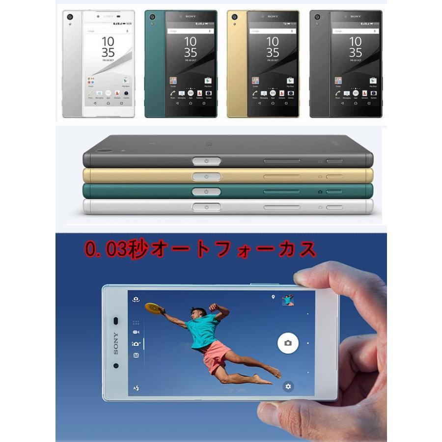 【新品・未使用】Sony XPERIA Z5 E6653 本体 32GB 【スマホ】【スマートフォン】【携帯電話】【白ロム】 【SIMフリー】4G LTE 海外版【当社90日保証】|nakanokoubou|02