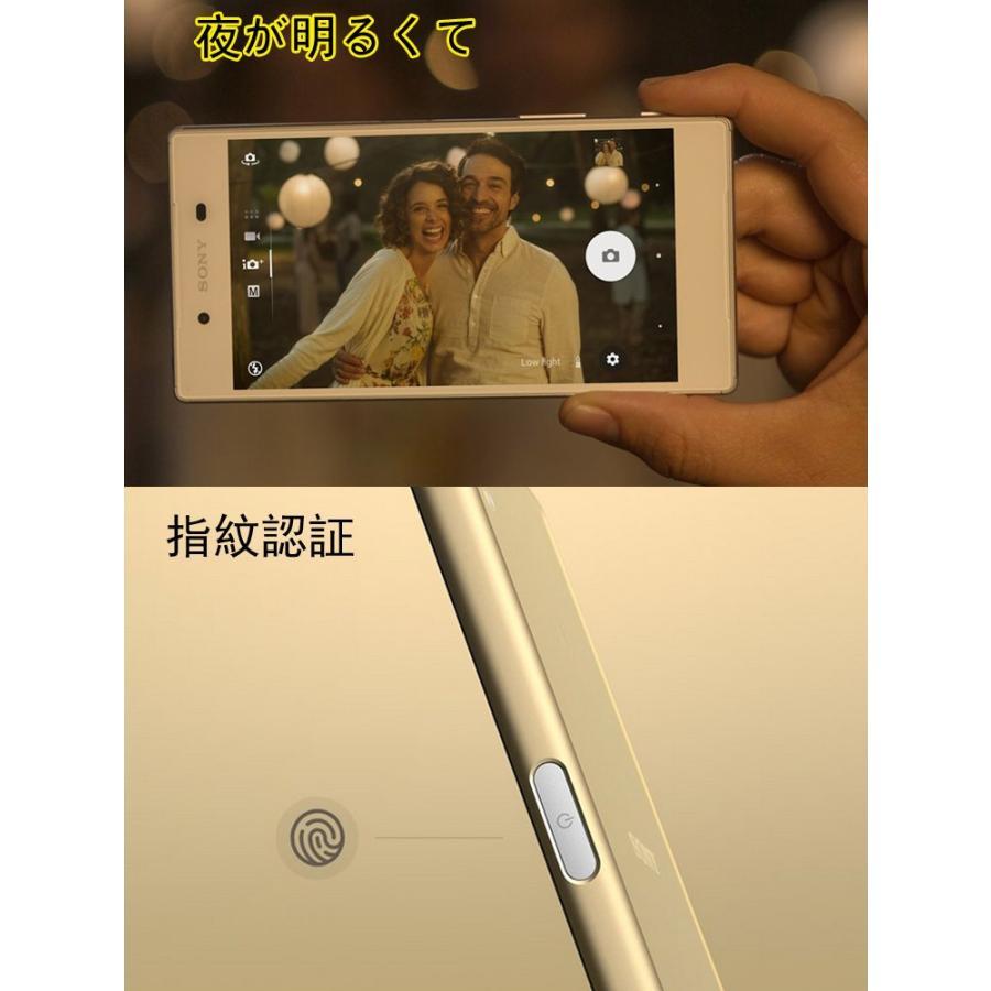 【新品・未使用】Sony XPERIA Z5 E6653 本体 32GB 【スマホ】【スマートフォン】【携帯電話】【白ロム】 【SIMフリー】4G LTE 海外版【当社90日保証】|nakanokoubou|03