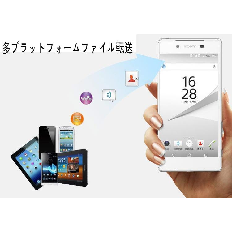 【新品・未使用】Sony XPERIA Z5 E6653 本体 32GB 【スマホ】【スマートフォン】【携帯電話】【白ロム】 【SIMフリー】4G LTE 海外版【当社90日保証】|nakanokoubou|04