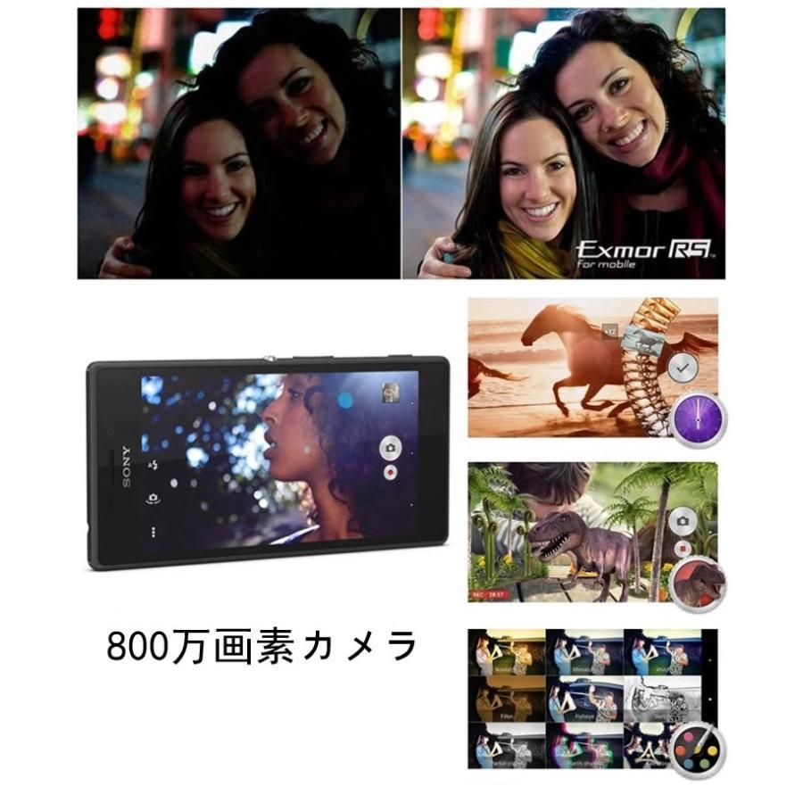 【新品 未使用】SONY Xperia M2 D2303 本体 スマホ テザリング 【ソニー】【スマホ】【海外携帯】【白ロム】【SIMフリー】携帯電話 4G LTE 当社90日保証 nakanokoubou 05