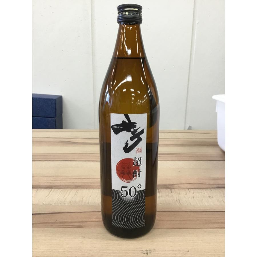 醸造 中国