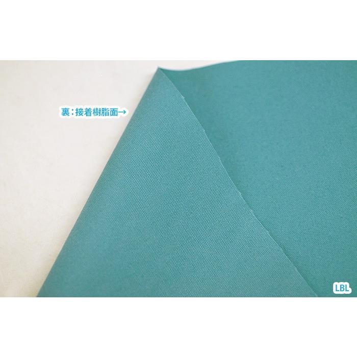 バッグの芯地 ミディアム無地 全9色 貼るだけで裏地になる便利な芯地 接着芯 KS-200|nakanotetsu|02
