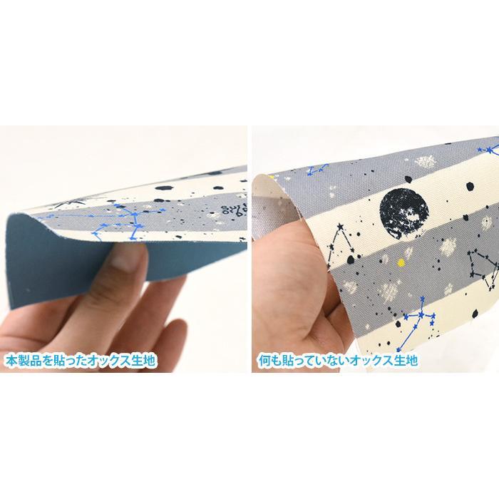 バッグの芯地 ミディアム無地 全9色 貼るだけで裏地になる便利な芯地 接着芯 KS-200|nakanotetsu|11