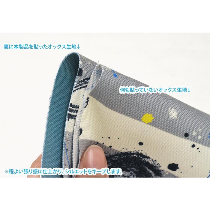 バッグの芯地 ミディアム無地 全9色 貼るだけで裏地になる便利な芯地 接着芯 KS-200|nakanotetsu|04