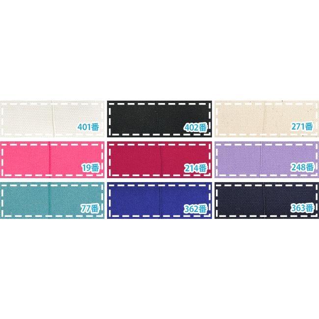 バッグの芯地 ミディアム無地 全9色 貼るだけで裏地になる便利な芯地 接着芯 KS-200|nakanotetsu|08