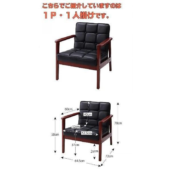 1人掛椅子 1人掛ソファー レトロソファ 使い込んだ椅子 木肘ソファ 合皮 コンパクトサイズ シンプルデザイン 一人暮らし リビング☆TU−BB 1人掛椅子 1人掛ソファー レトロソファ 使い込んだ椅子 木肘ソファ 合皮 コンパクトサイズ シンプルデザイン 一人暮らし リビング☆TU−BB