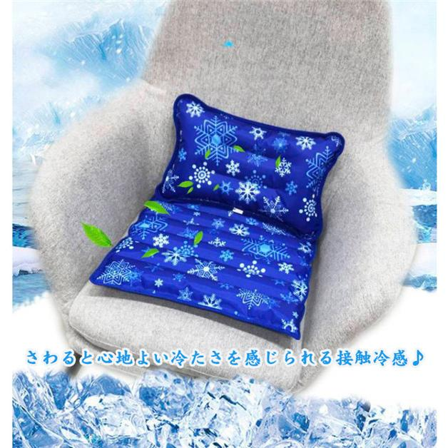 クールマット ひんやり 冷却座布団 冷感 接触冷感 冷たい 涼しい 涼感 冷却 セット 冷やす ひんやりマット 通気 タッチクール 夏用品 涼感マット|nakashimasutoar|04