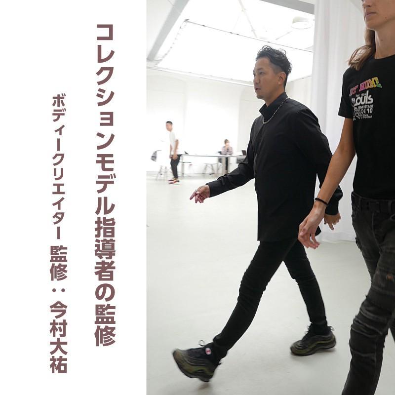 ボディクリエイター監修 肋骨 あばら 姿勢 お腹 締める 腹筋 スタイル 代謝 在宅 テレワーク 今村式アバラップベルト|nakayama-shiki