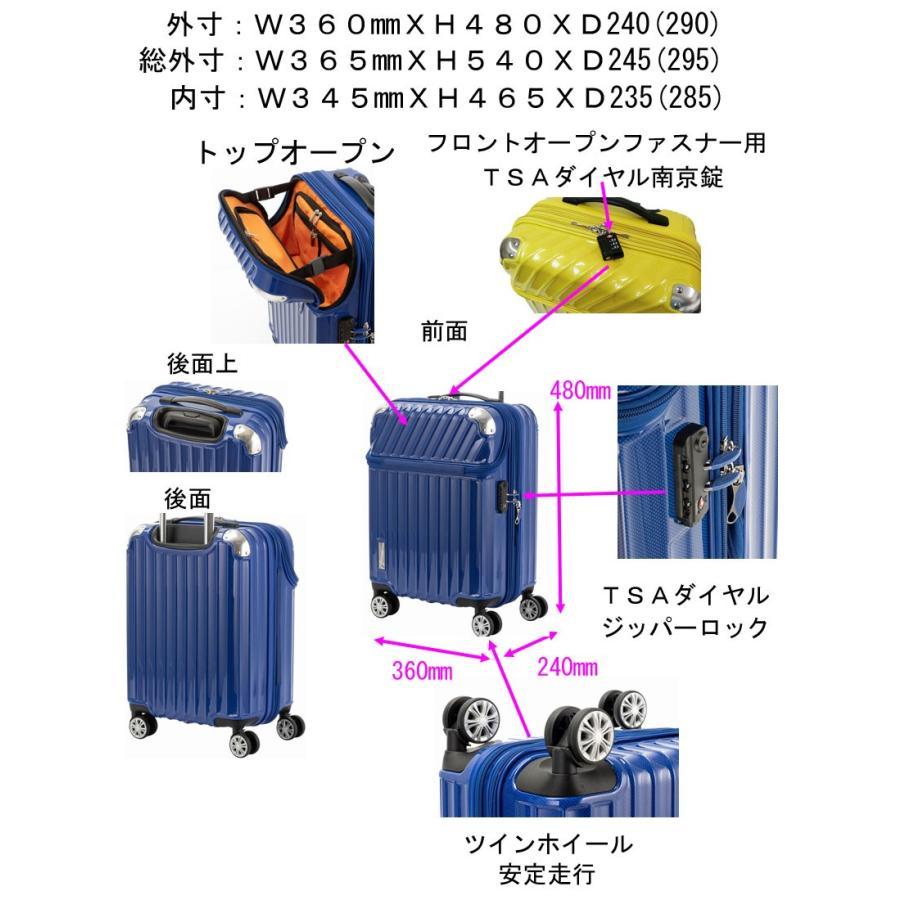 トップオープン ジッパーハードキャリー拡張型S48cm機内持込可3・4kg35〜43リットル20290 Expandable TRAVELIST TSA中国製トラベリスト nakayamakaban 02