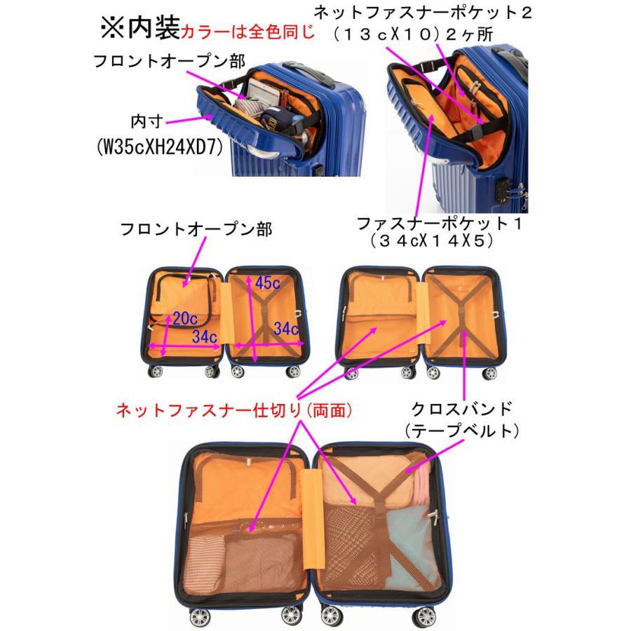 トップオープン ジッパーハードキャリー拡張型S48cm機内持込可3・4kg35〜43リットル20290 Expandable TRAVELIST TSA中国製トラベリスト nakayamakaban 04