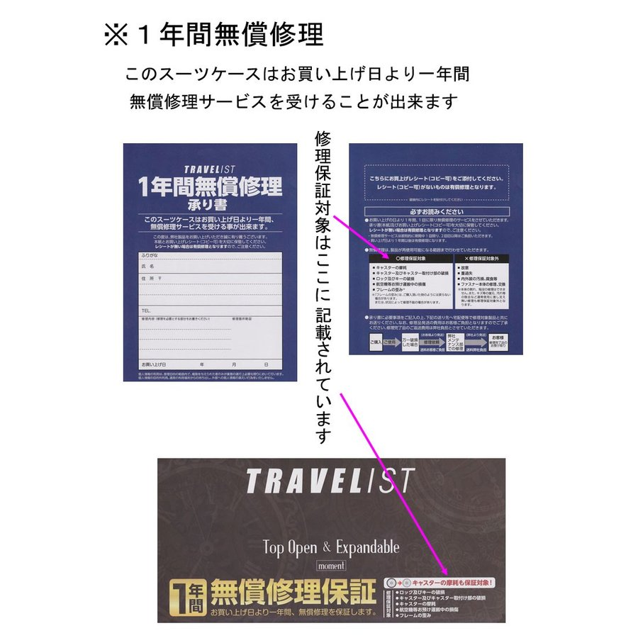 トップオープン ジッパーハードキャリー拡張型S48cm機内持込可3・4kg35〜43リットル20290 Expandable TRAVELIST TSA中国製トラベリスト nakayamakaban 05