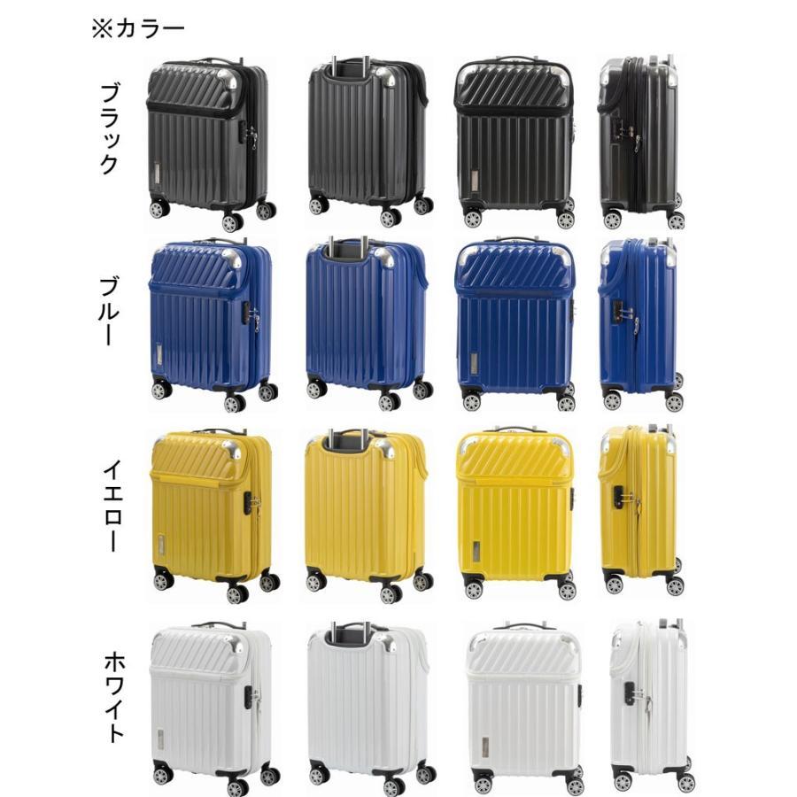 トップオープン ジッパーハードキャリー拡張型S48cm機内持込可3・4kg35〜43リットル20290 Expandable TRAVELIST TSA中国製トラベリスト nakayamakaban 06