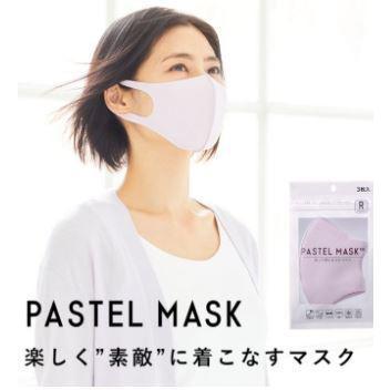 パステルマスク 3枚入りクロスプラス レギュラー スモール キッズ PASTEL MASK4セットまでDM便198円(代引き不可)みちょぱcm CROSSPLUS|nakayoshi-net