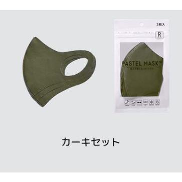 パステルマスク 3枚入りクロスプラス レギュラー スモール キッズ PASTEL MASK4セットまでDM便198円(代引き不可)みちょぱcm CROSSPLUS|nakayoshi-net|10