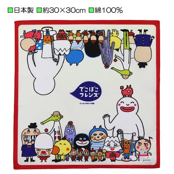 でこぼこフレンズ全員集合 キャラクターハンカチ Deko2012 2 078 240110子供実用衣料専門店 なかよし 通販 Yahooショッピング