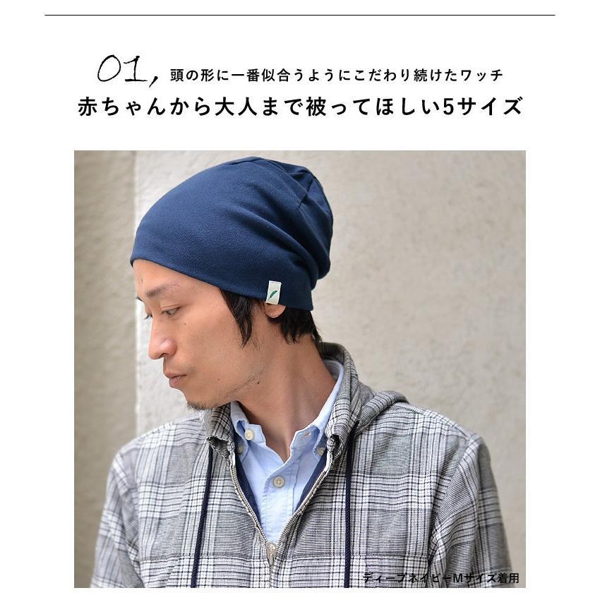 帽子 メンズ レディース キッズ ニット帽   nakota ナコタ オーガニックコットン ワッチキャップ 日本製  大きいサイズ nakota 03