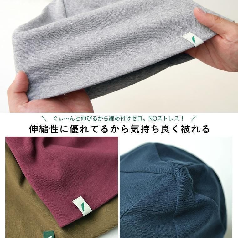 帽子 メンズ レディース キッズ ニット帽   nakota ナコタ オーガニックコットン ワッチキャップ 日本製  大きいサイズ nakota 04