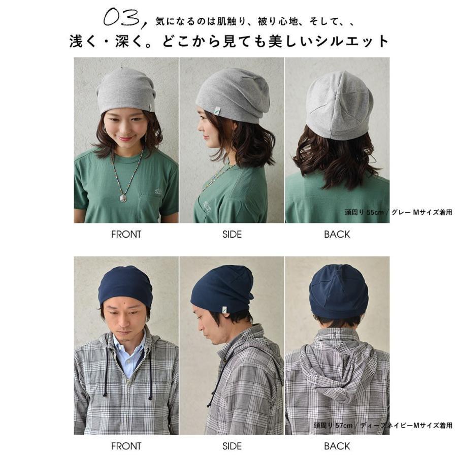 帽子 メンズ レディース キッズ ニット帽   nakota ナコタ オーガニックコットン ワッチキャップ 日本製  大きいサイズ nakota 05