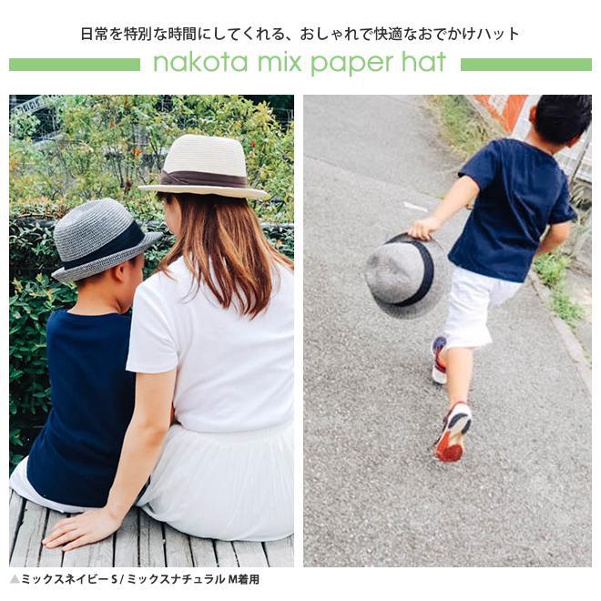 nakota ナコタ ペーパーハット 帽子 メンズ レディース 中折れ ストローハット UVカット 大きいサイズ XL キッズ 春 夏|nakota|02