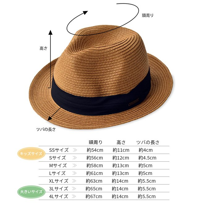 nakota ナコタ ペーパーハット 帽子 メンズ レディース 中折れ ストローハット UVカット 大きいサイズ XL キッズ 春 夏|nakota|07