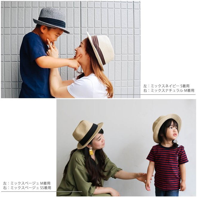 nakota ナコタ ペーパーハット 帽子 メンズ レディース 中折れ ストローハット UVカット 大きいサイズ XL キッズ 春 夏|nakota|10