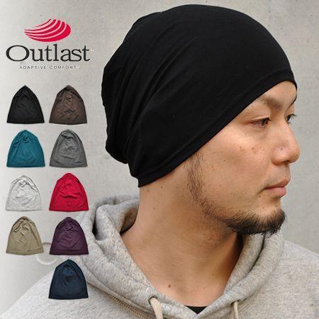 Outlast アウトラスト ライト ワッチキャップ 帽子 室内 ニット帽 ニット帽 薄手  大きいサイズ メンズ レディース 男女兼用 キッズ ビーニー nakota