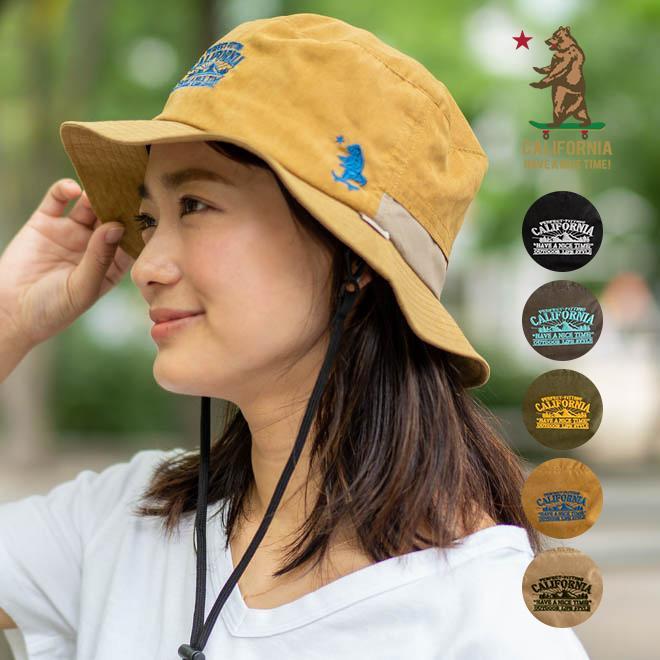 パッカブル バケットハット 撥水 サファリハット ハット 帽子  ポケッタブル コンパクト カジュアル メンズ レディース アウトドア キャンプ|nakota
