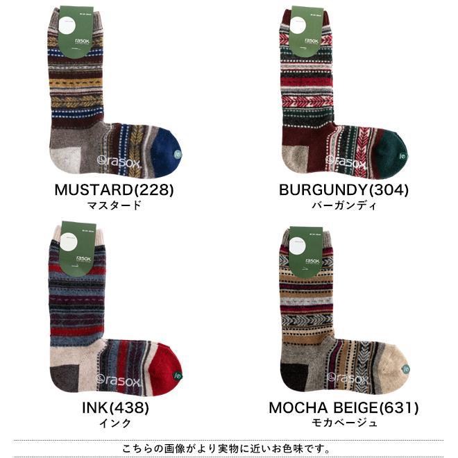 rasox ラソックス ジャガードウールクルー ソックス 靴下 L字 日本製 メンズ レディース ユニセックス 秋 冬|nakota|05