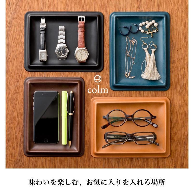 colm (コルム) レザートレイ Lサイズ 小物入れ キャッシュトレイ オーバーナイター 本革 日本製 ギフト 新築祝い 開店祝い|nakota|05