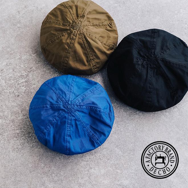 DECHO デコー VENTILE BERET ベンタイルベレー帽 帽子 8パネル メンズ レディース カジュアル 無地 コットン 軽量 日本製 nakota 02