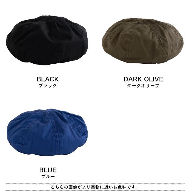 DECHO デコー VENTILE BERET ベンタイルベレー帽 帽子 8パネル メンズ レディース カジュアル 無地 コットン 軽量 日本製 nakota 16