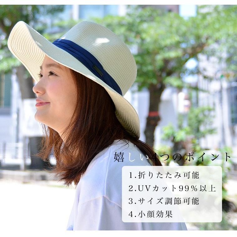 折りたためる つば広 ペーパーハット 帽子 中折れハット ストローハット UVカット nakota 02