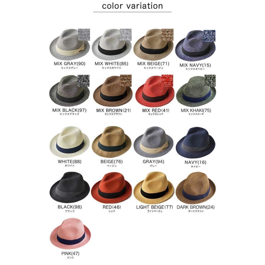 洗濯機で洗える ハット 帽子 折りたためる オールシーズン メンズ レディース キッズ UV 大きいサイズ|nakota|02