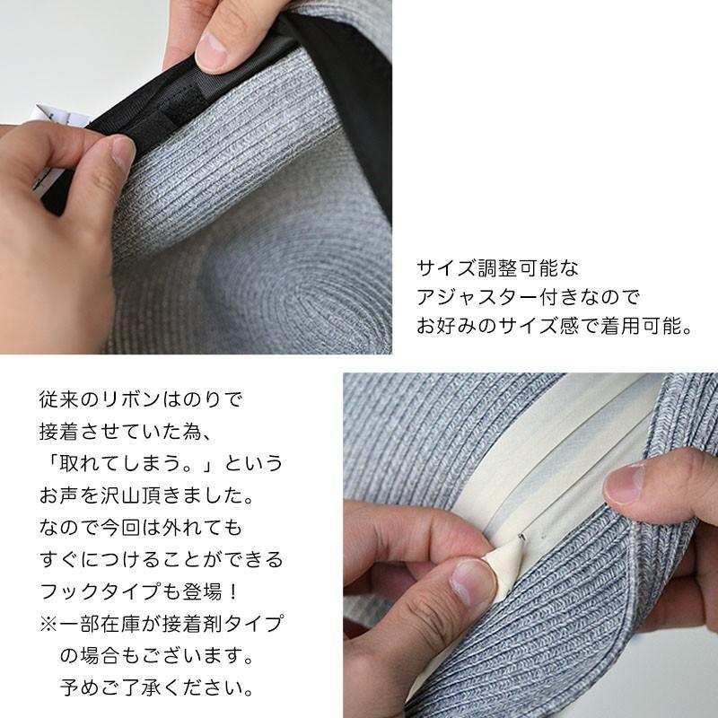 洗濯機で洗える ハット 帽子 折りたためる オールシーズン メンズ レディース キッズ UV 大きいサイズ|nakota|11