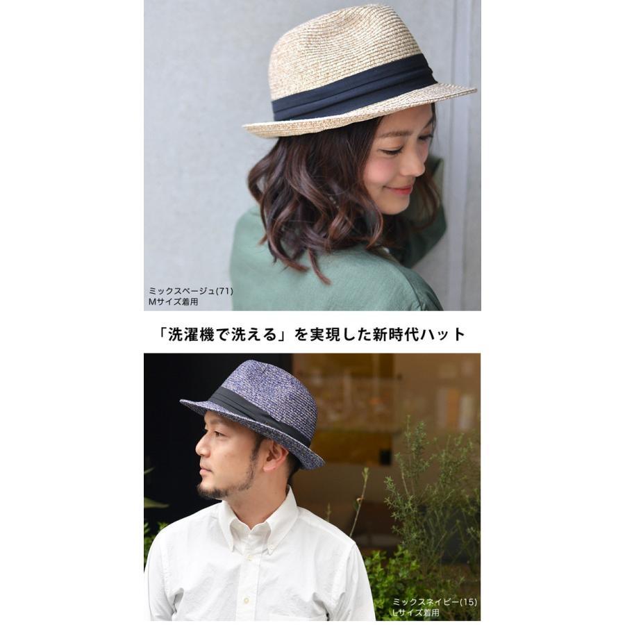 洗濯機で洗える ハット 帽子 折りたためる オールシーズン メンズ レディース キッズ UV 大きいサイズ|nakota|03